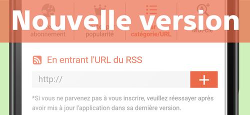 5001_release_fr