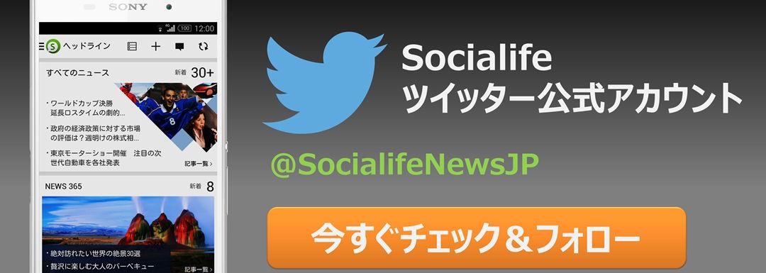 Twitter_banner_1080