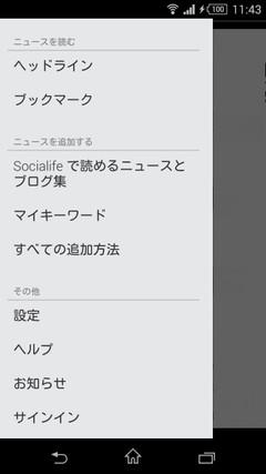 Ja_menu_4120