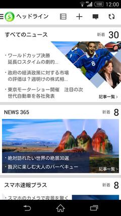 Socialife4200_headlines_ja_720