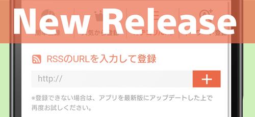 5001_release_ja_2