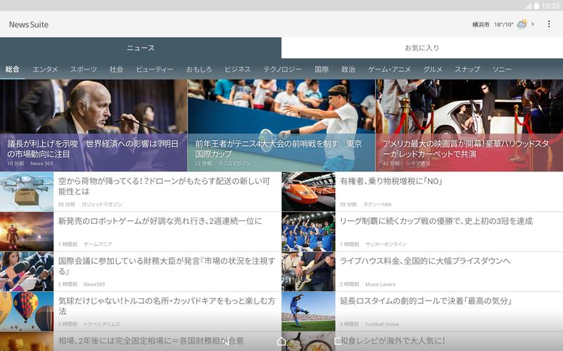 Tablet_promotion_jp_5