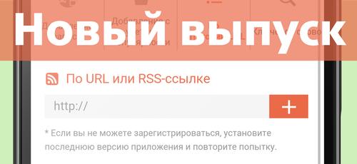 5001_release_ru